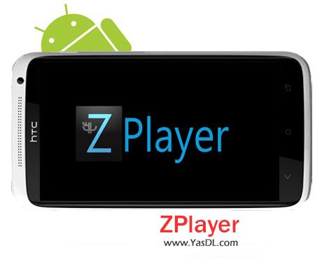 دانلود ZPlayer 4.25 - برنامه پلیر برای اندروید