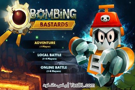 دانلود بازی کم حجم Bombing Bastards برای کامپیوتر
