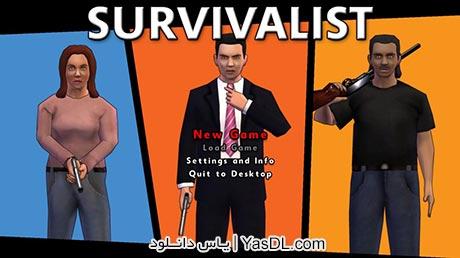 دانلود بازی کم حجم Survivalist v23 برای کامپیوتر