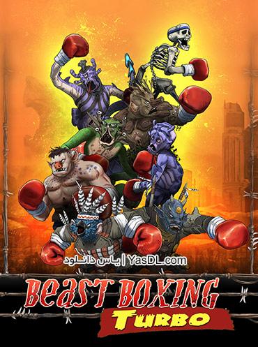 دانلود بازی کم حجم Beast Boxing Turbo برای کامپیوتر