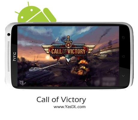 دانلود بازی Call of Victory v1.5.5 برای اندروید + پول بی نهایت
