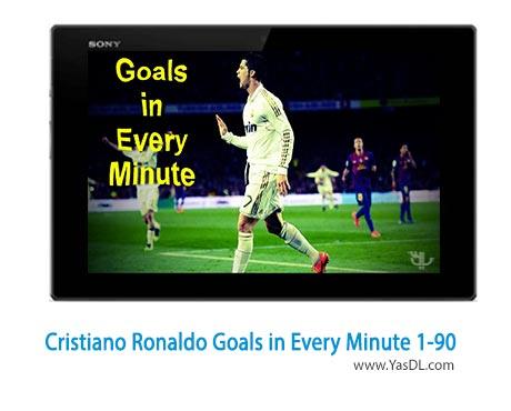 دانلود کلیپ گلزنی کریستیانو رونالدو در تمامی دقایق بازی