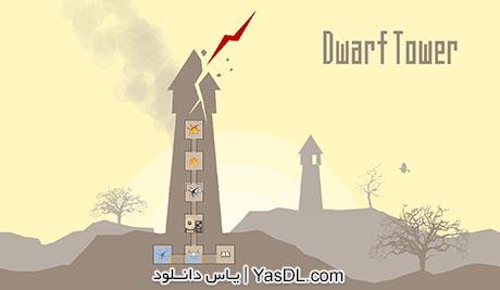 دانلود بازی کم حجم Dwarf Tower برای کامپیوتر