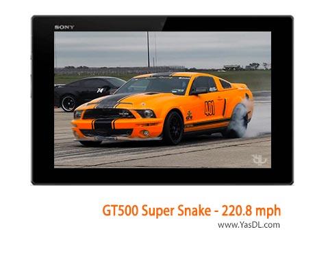 دانلود کلیپ سریع ترین ماشین های جهان - GT500 Super Snake