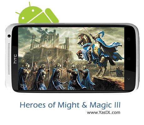 دانلود بازی Heroes of Might & Magic III HD v1.0.7 برای اندروید