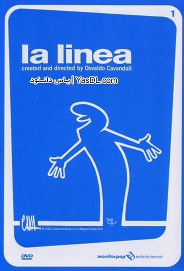 دانلود انیمیشن آقای خط فصل اول - La Linea Season 1
