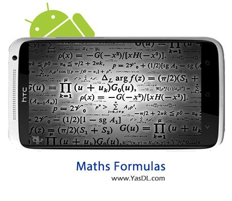 دانلود Maths Formulas 7.0 نرم افزار فرمول های ریاضی برای اندروید