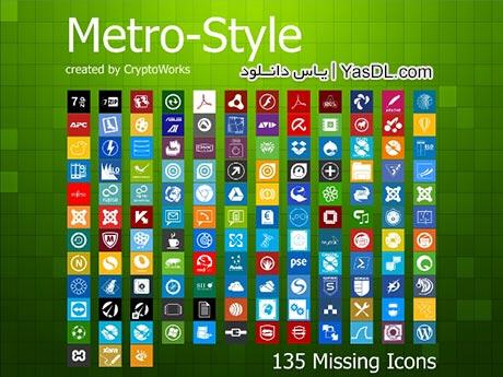 دانلود 135 آیکون مترو Missing Metro-Style