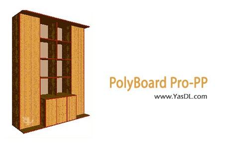 دانلود PolyBoard Pro-PP 4.08 - نرم افزار طراحی انواع قفسه و کابینت