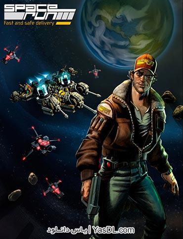 دانلود بازی کم حجم Space Run برای کامپیوتر