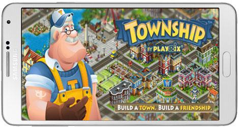 دانلود بازی Township 3.4.0 برای اندروید + نسخه پول بی نهایت + دیتا