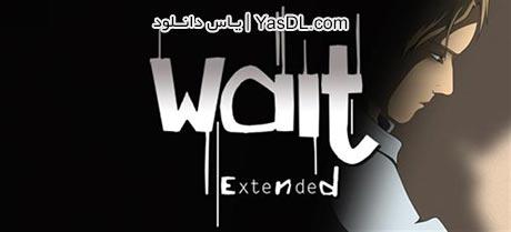 دانلود بازی کم حجم Wait Extended برای PC