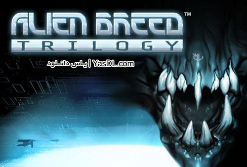 دانلود بازی Alien Breed Trilogy 1 + 2 + 3 برای کامپیوتر