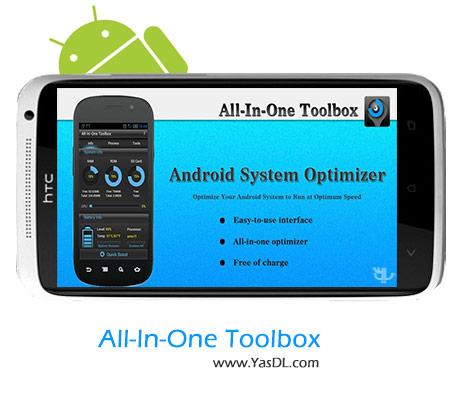 دانلود All-In-One Toolbox (29 Tools) v5.1.4.1 build 66 جعبه ابزار قدرتمند اندروید
