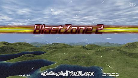 دانلود بازی کم حجم BlastZone 2 برای PC