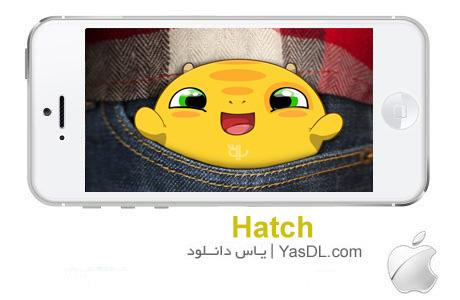 دانلود بازی Hatch 1.0.0 برای ایفون و ایپد