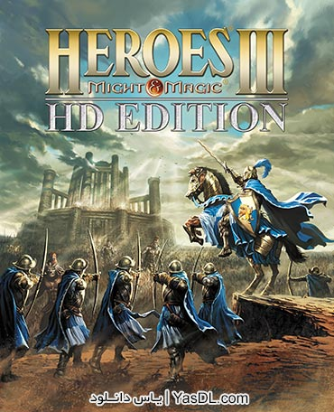 دانلود بازی Heroes of Might and Magic 3 HD Edition برای PC