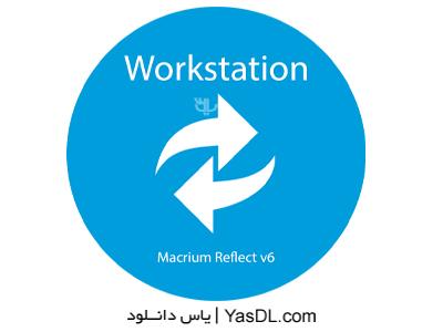 دانلود Macrium Reflect Workstation 6.0.482 - نرم افزار ساخت فایل ایمیج