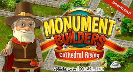 دانلود بازی کم حجم Monument Builders Cathedral Rising برای PC