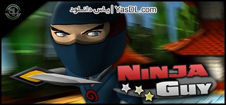 دانلود بازی Ninja Guy Steam Edition v1.0 برای PC