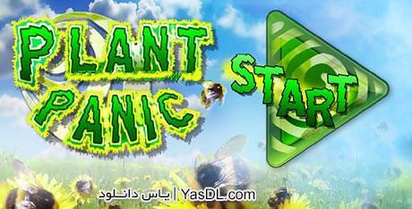 دانلود بازی کم حجم Plant Panic برای کامپیوتر