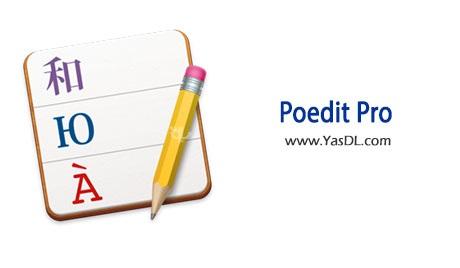 دانلود Poedit Pro 1.7.4 ترجمه متون زبان های برنامه نویسی