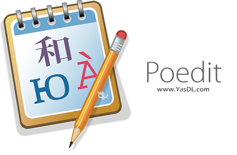 دانلود Poedit Pro 2.0.5 Build 5206 - ترجمه متون زبان های برنامه نویسی
