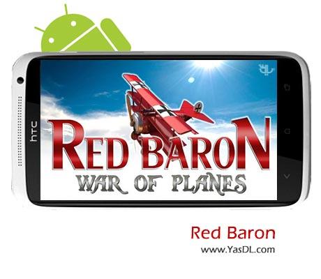 دانلود بازی Red Baron: War of Planes v1.5 برای اندروید