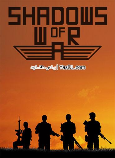 دانلود بازی کم حجم Shadows of War برای PC