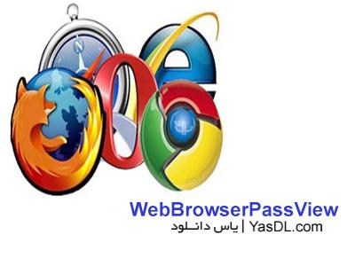 دانلود Web Browser PassView 1.58 - نرم افزار بازگردانی پسورد های مرورگر