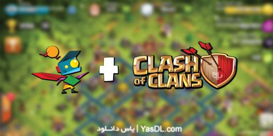 آموزش اجرای بازی Clash Of Clans بر روی کامپیوتر با نرم افزار Andy