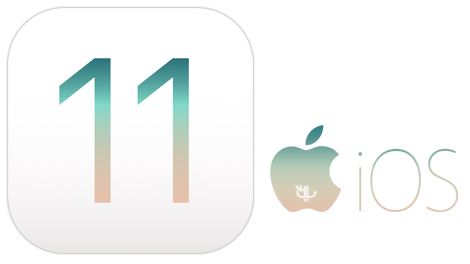 دانلود iOS 11.0 Final - نسخه نهایی و کامل سیستم عامل ای او اس