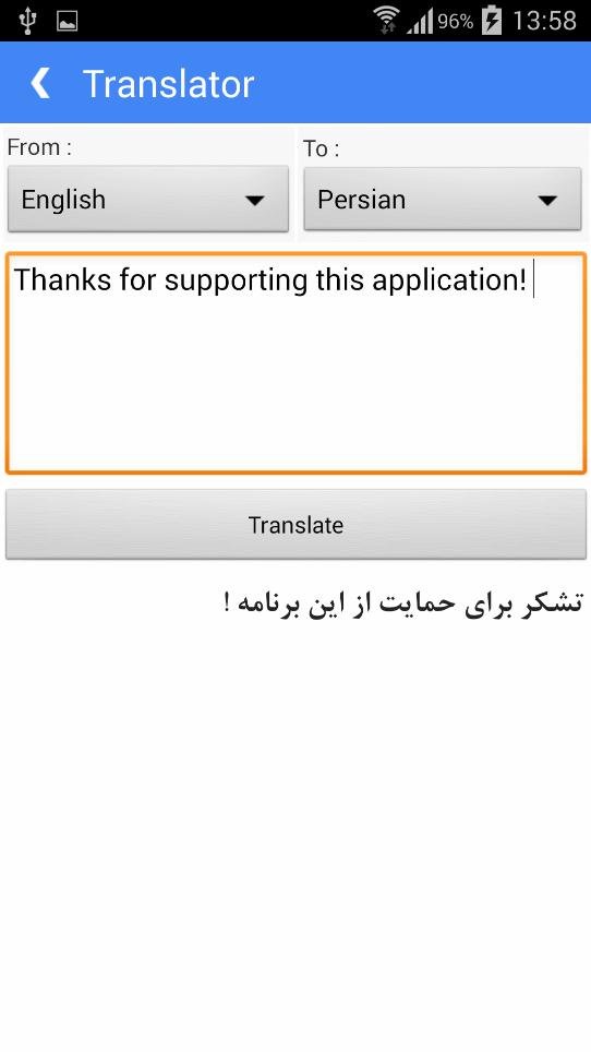 دانلود Pro Dic - دیکشنری انگلیسی به فارسی برای اندرویدs02 s03 s04