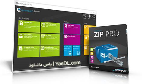 دانلود Ashampoo ZIP Pro 1.0.4 - نرم افزار فشرده سازی