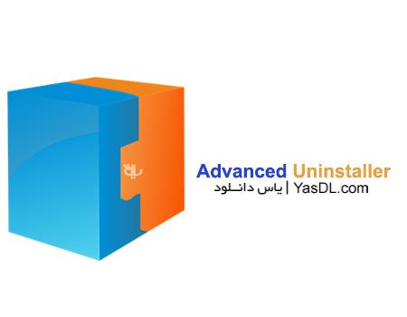 دانلود Advanced Uninstaller PRO - نرم افزار حذف کامل برنامه های نصب شده در ویندوز