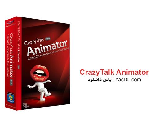 دانلود CrazyTalk Animator 2.1.1624.1 - نرم افزار متحرک سازی اجسام