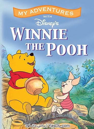 دانلود بازی Disney Winnie the Pooh برای PC