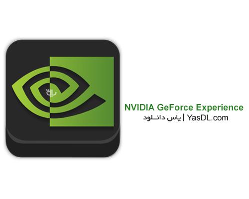 دانلود NVIDIA GeForce Experience 2.7.4.10 - بهینه سازی کارت گرافیک