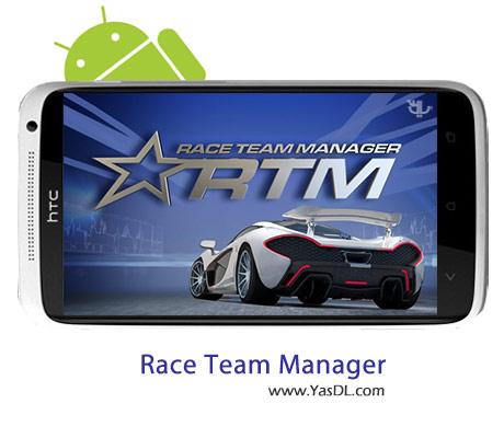 دانلود بازی Race Team Manager 2.0.1 برای اندروید + نسخه پول بی نهایت
