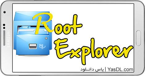 دانلود Root Explorer 4.0 - برنامه روت اکسپلورر فایل منیجر قدرتمند برای اندروید