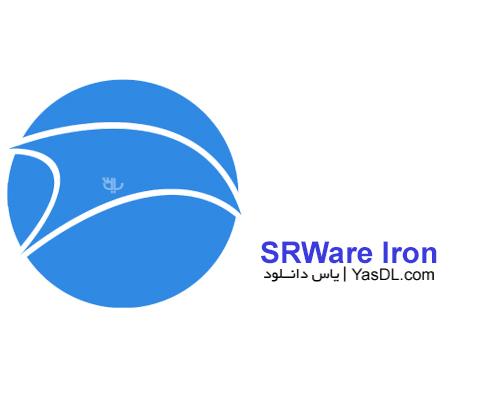 دانلود SRWare Iron 43.0.2300 x86/x64 - مرورگر پرسرعت و قدرتمند