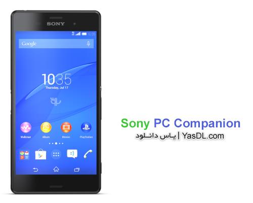دانلود Sony PC Companion 2.10.281 - نرم افزار مدیریت گوشی های های سونی