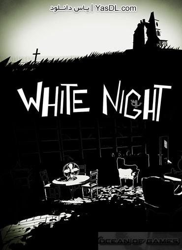 دانلود بازی White Night برای PC