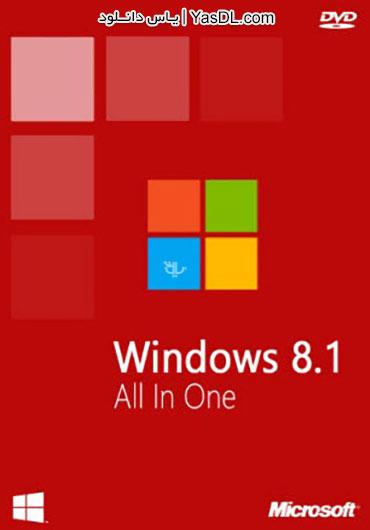 دانلود Windows 8.1 AIO 5in1 x86/x64 Aug 2015 - ویندوز 8.1