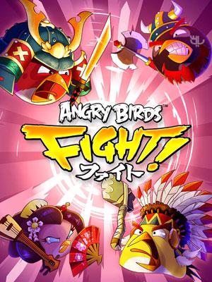 دانلود بازی Angry Birds Fight 2.1.0 برای اندروید + نسخه بی نهایت