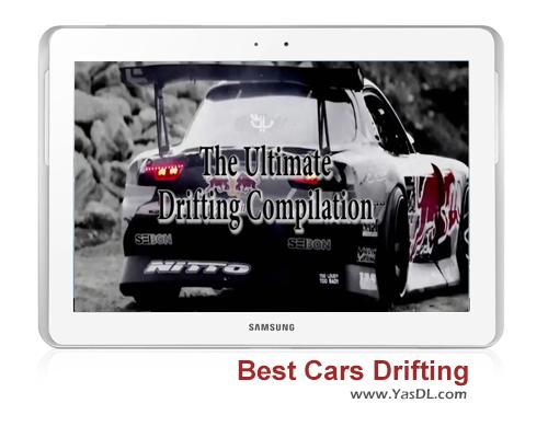 دانلود کلیپ بهترین دریفت های ماشین ها Best Cars Drifting