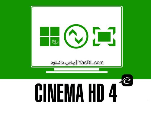 دانلود Cinema HD 4.0.5533.27229 - نرم افزار تنظیم کردن فیلم برای تلویزیون های خانگی