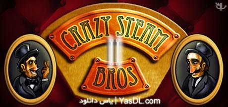 دانلود بازی کم حجم Crazy Steam Bros 2 برای PC
