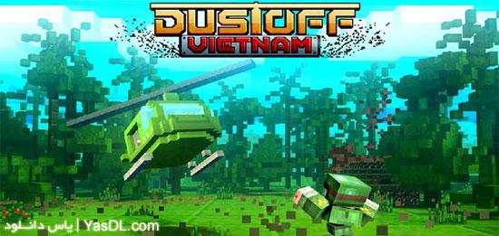 دانلود بازی Dustoff Heli Rescue برای PC