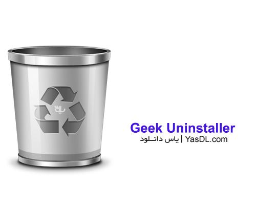دانلود Geek Uninstaller 1.3.4.52 - نرم افزار حذف کامل برنامه ها از روی کامپیوتر